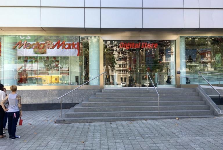 Tienda Media Markt